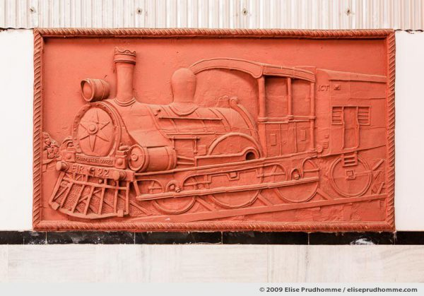 Decorative terra cotta freize in the Howrah Junction railway station, Kolkata, West Bengal, India